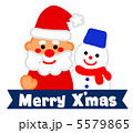サンタ サンタさん クリスマスイブのイラスト 5579865