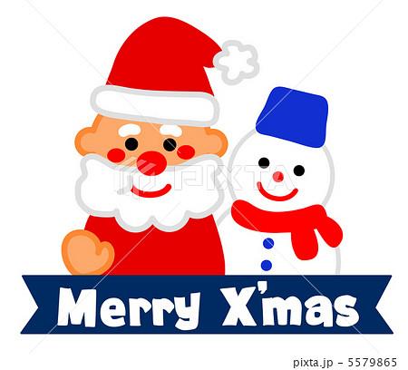 雪だるまとサンタさん 5579865