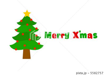 メリークリスマスともみの木
