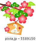 松竹梅 巳 絵馬のイラスト 5589150