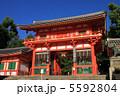 八坂神社 5592804