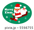 サンタ サンタさん クリスマスイブのイラスト 5598755
