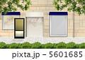 店舗CGイラスト 5601685