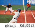 試合 男子 野球選手の写真 5615512