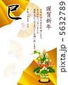 門松 巳 蛇のイラスト 5632789