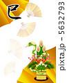 門松 巳 蛇のイラスト 5632793