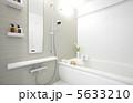 バスルーム 5633210