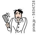 薄毛 抜け毛 はげるのイラスト 5634728