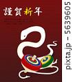 白蛇 白ヘビ 巳のイラスト 5639605