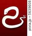 白蛇 白ヘビ 巳のイラスト 5639608