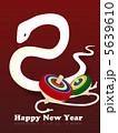 白蛇 白ヘビ 巳のイラスト 5639610