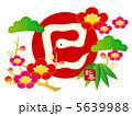 新春 松竹梅 巳のイラスト 5639988