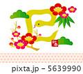 新春 松竹梅 巳のイラスト 5639990