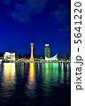 神戸ポートタワー 神戸港 ポートタワーの写真 5641220