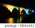 橋梁 宮守川橋梁 めがね橋の写真 5641441