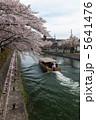 岡崎疎水 十石舟めぐり 5641476