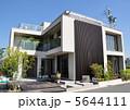 一戸建て 家 住宅の写真 5644111