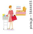 女性 ショッピング 買い物のイラスト 5644455