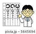 視力検査 5645694