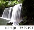 鍋ヶ滝 小国町 九州 5649103