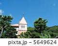 西洋館 神戸北野異人館 神戸市風見鶏の館の写真 5649624