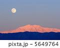 仙丈ケ岳 仙丈岳 山の写真 5649764