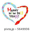 巳 巳年 年賀状のイラスト 5649936