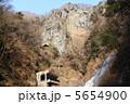 観瀑台 四度の滝 袋田の滝の写真 5654900