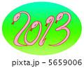 巳 2013年 巳年のイラスト 5659006