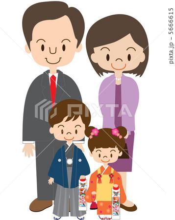 七五三4人家族 男の子女の子のイラスト素材 5666615 Pixta