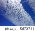 いわし雲 うろこ雲 鰯雲の写真 5672744