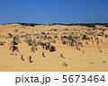ピナクルズ(西オーストラリア) 5673464