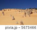 ピナクルズ(西オーストラリア) 5673466