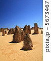ピナクルズ(西オーストラリア) 5673467