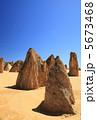 ピナクルズ(西オーストラリア) 5673468