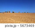 ピナクルズ(西オーストラリア) 5673469