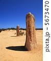 ピナクルズ(西オーストラリア) 5673470