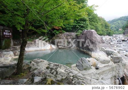 奥飛騨温泉郷「新穂高の湯」 露天風呂 5676902