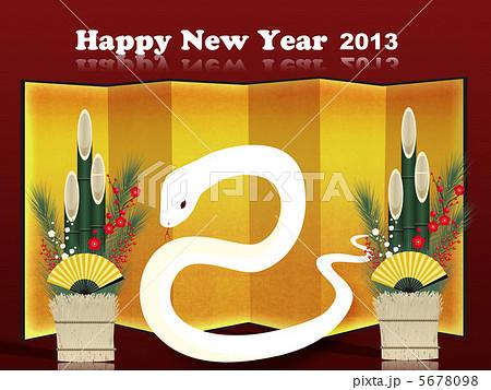 白蛇年賀状2013 5678098