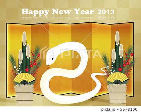 白蛇年賀状2013 5678100