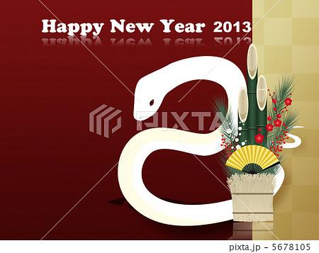 白蛇年賀状2013 5678105