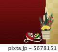 門松と独楽 5678151