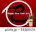 白蛇年賀状2013年 5680020