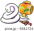 蛇と打ち出の小槌 5681724