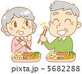 宅食 老人 シニアのイラスト 5682288