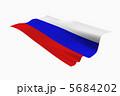 ロシア連邦 国旗 ロシアのイラスト 5684202