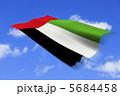 国旗 5684458