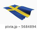 スウェーデン王国 国旗 スウェーデンのイラスト 5684894