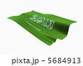 国旗 5684913