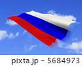ロシア連邦 国旗 ロシアのイラスト 5684973